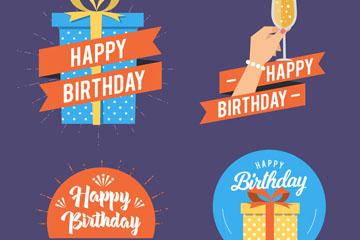 4款创意生日快乐祝福标签矢量图