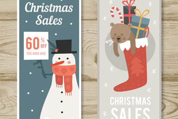 2款可爱圣诞促销banner矢量图
