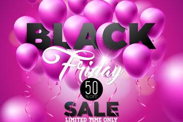 紫色气球束黑色星期五促销海报矢