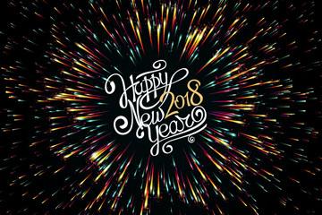 彩色烟花新年快乐艺术字矢量图