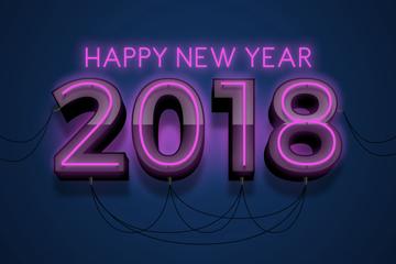 2018年紫色灯艺术字矢量素材