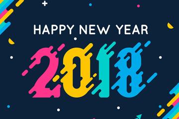 彩色2018年新年艺术字矢量素材