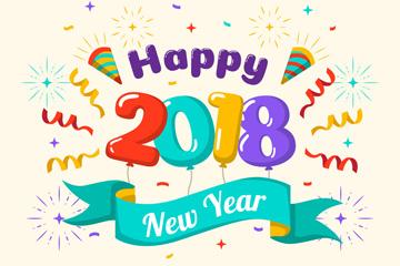 彩色2018年新年快乐艺术字矢量素材