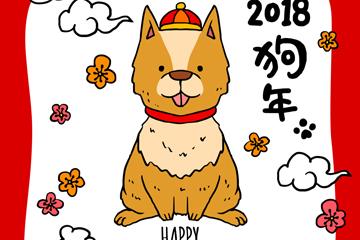 彩绘2018年狗年贺卡矢量素材