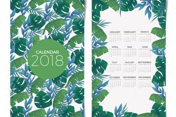 2018年绿色树叶年历矢量素材