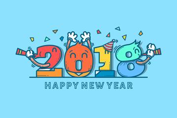 可爱2018年新年艺术字矢量素材