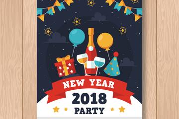 彩色2018年新年派对宣传单矢量图