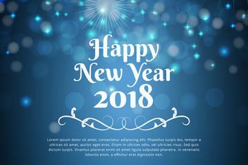 2018年新年快乐艺术字矢量图