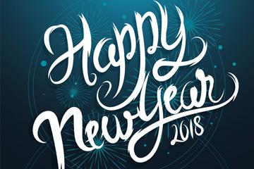 2018年白色新年快乐艺术字矢量素材