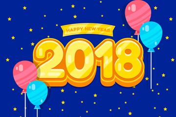 2018年彩色气球艺术字矢量图