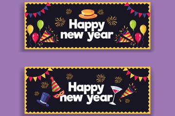 2款创意新年快乐banner矢量图