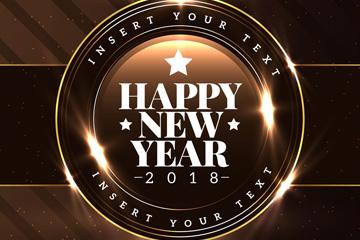 2018年质感圆形艺术字矢量素材