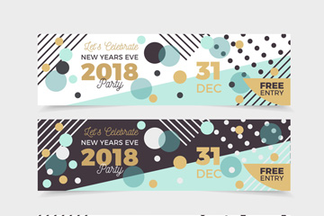 3款创意2018新年派对banner矢量图