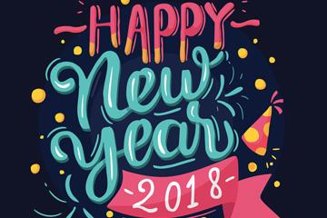 彩色2018年艺术字矢量素材