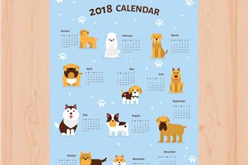 创意2018年狗年年历矢量素材