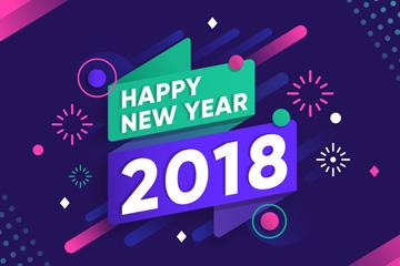 抽象2018年新年快乐艺术字矢量图
