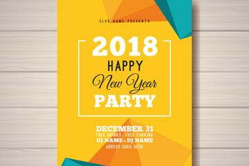 2018年彩色新年派对宣传单矢量图