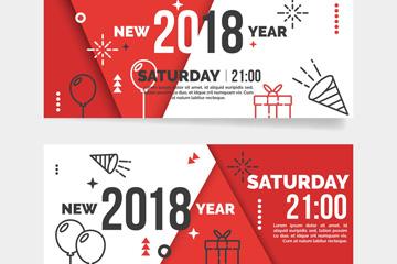 2款抽象红色新年快乐banner矢量图