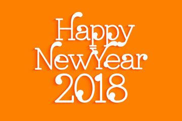 橙色底白色2018年艺术字矢量图