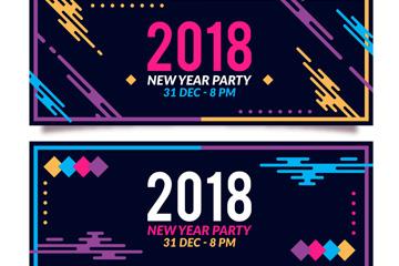 2款抽象2018年新年派对banner矢量图