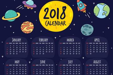 2018年彩绘宇宙元素年历矢量图