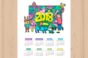 2018年彩绘画家年历矢量素材