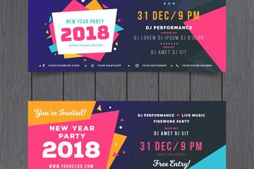 2款彩色新年派对banner矢量图