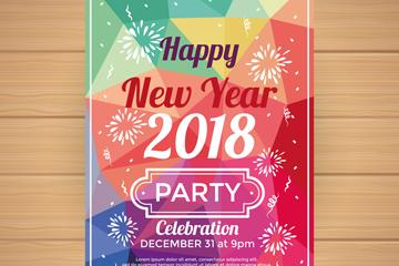 彩色新年派对宣传单矢量素材