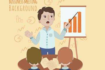创意商务演示会议人物矢量素材