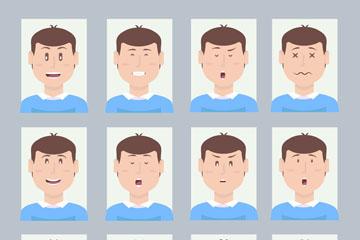 12创意男子表情头像矢量素材