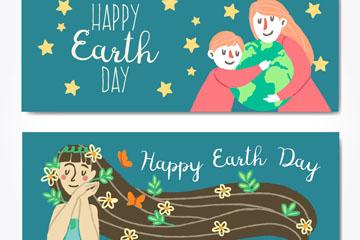 2款彩绘人物世界地球日banner矢