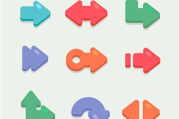 9款彩色箭头图标矢量素材