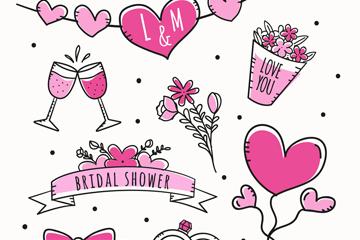 8款粉色新娘送礼会元素矢量图