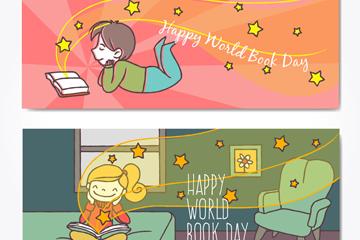 2款彩绘儿童国际图书日banner矢量图