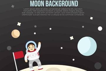 可爱登月宇航员矢量素材