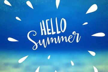 创意你好夏季艺术字矢量素材