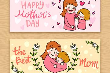 2款彩绘母亲节母女banner矢量图