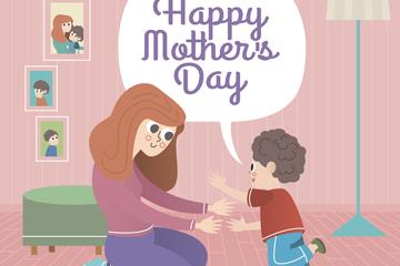 创意母亲节母子设计矢量素材