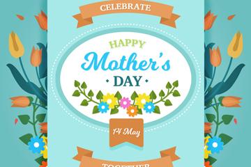 创意母亲节花卉祝福卡矢量素材