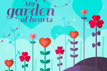 创意爱心花卉花园矢量素材