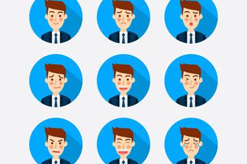 9款时尚商务男子表情头像矢量图