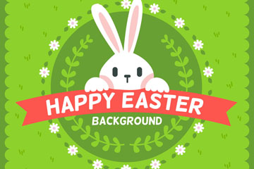 创意复活节可爱白兔贺卡矢量图