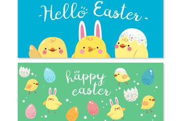 2款可爱复活节兔子和小鸡banner矢量图