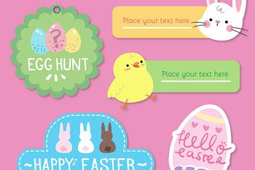 5款可爱复活节小动物标签矢量素材