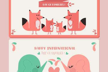 2款可爱国际家庭日狐狸和大象banner矢量图