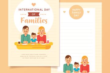 创意国际家庭日三口之家卡片矢量图