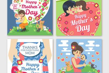 4款彩色母亲节快乐卡片矢量素材