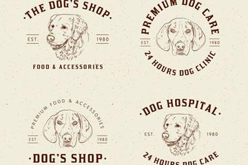 4款复古宠物医院和商铺标志矢量