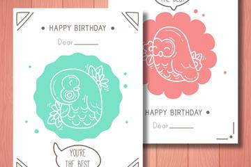 2款可爱猫头鹰生日贺卡矢量素材