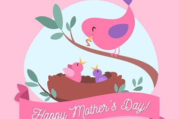 创意母亲节鸟巢喂食的鸟矢量素材